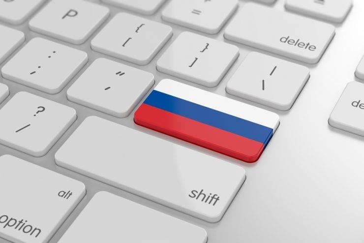 Учения по изоляции рунета пройдут 23 декабря