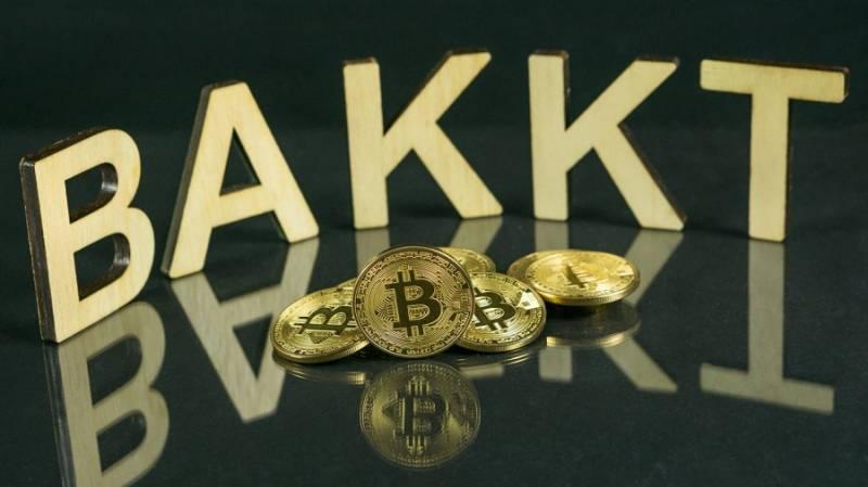 Чего за 2 месяца добилась платформа для институциональных криптовалютных инвесторов Bakkt