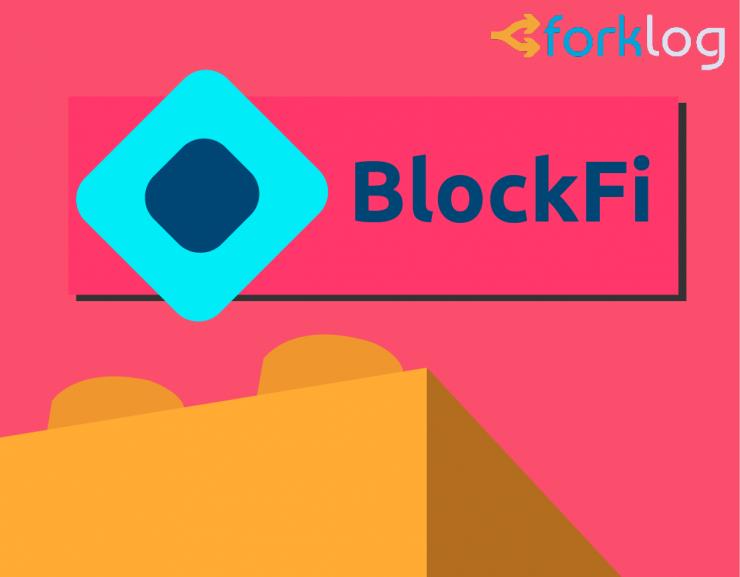 Питер Тиль и братья Уинклвоссы увеличили инвестиции в криптолендинговую платформу BlockFi