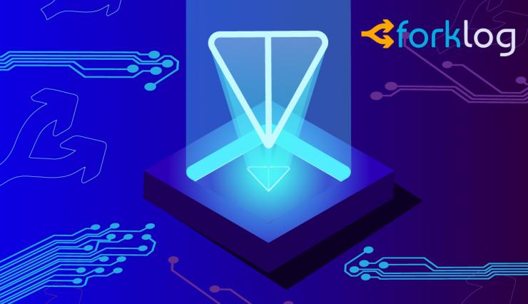 Telegram: мы не будем контролировать блокчейн-платформу TON