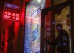 Криптовалюта Cardano упала на 23%