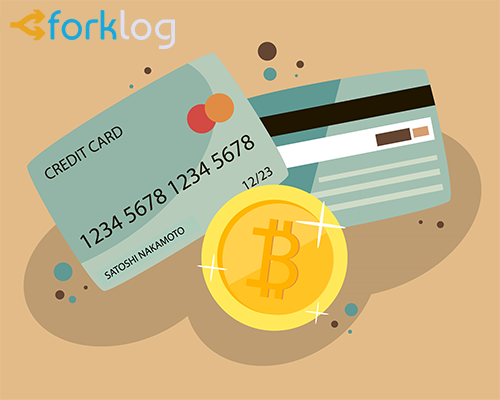 В Аргентине запретили покупать биткоин с помощью кредитных карт