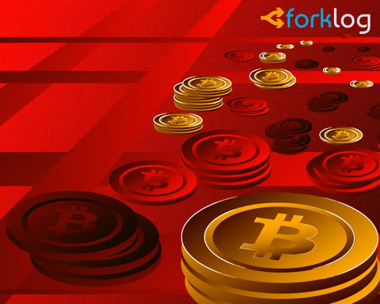 Прекращение обслуживания основной сети биткоина: разработчик назвал возможные сценарии