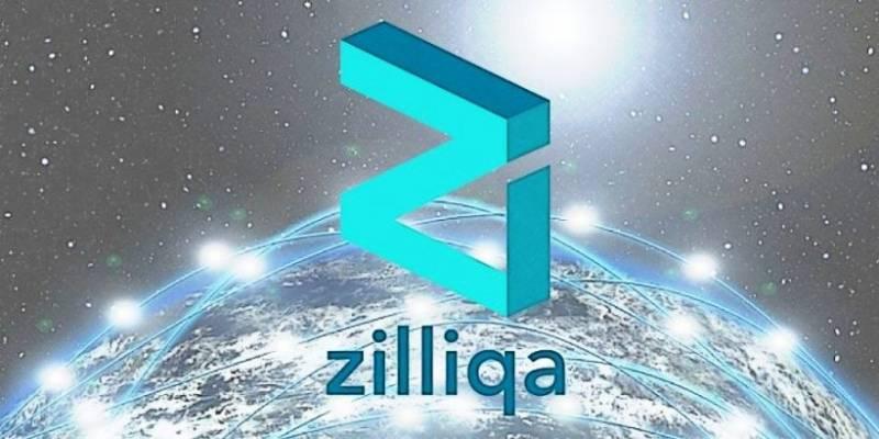 У пользователей Zilliqa появится возможность осуществления приватных транзакций