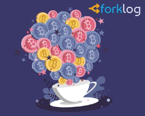 Starbucks за биткоины — платформа Bakkt запустит ориентированное на потребителей приложение