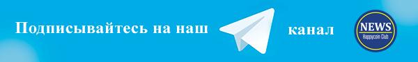 Тунис с помощью россиян готовит цифровой динар