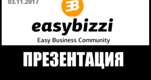 Easy Business Community
