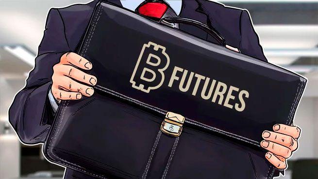Один их крупнейших хедж-фондов начинает торговать фьючерсами на биткоин