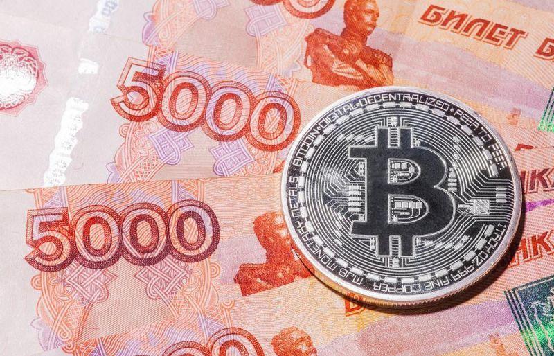 В России хотят повысить налог на доходы физических лиц. Чем это грозит криптотрейдерам?