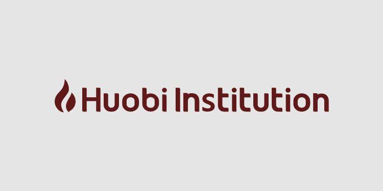 Биржа Huobi запустила платформу для институциональных инвесторов