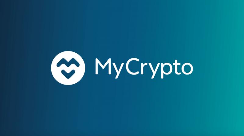 Сервис MyCrypto тестирует функцию «защищённых транзакций»