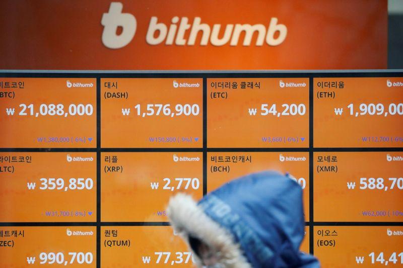 Биржу Bithumb продают ориентировочно за $600 млн