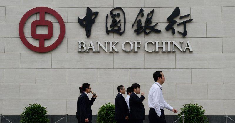 Китайские внебиржевые криптотрейдеры попали в черный список Народного банка