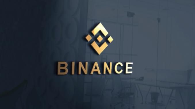 Binance объявила о новом IEO