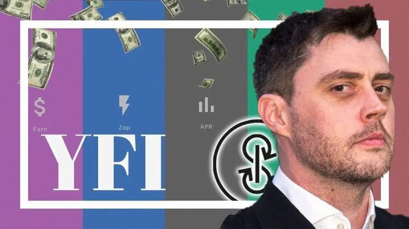 Угрозы в сторону основателя Yearn.finance заставили его отказаться от постов в Twitter