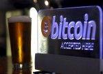 Криптовалюта Cardano подросла на 11%