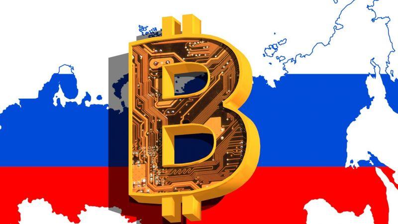 Минфин РФ прокомментировал поправки касательно незадекларированных биткоинов