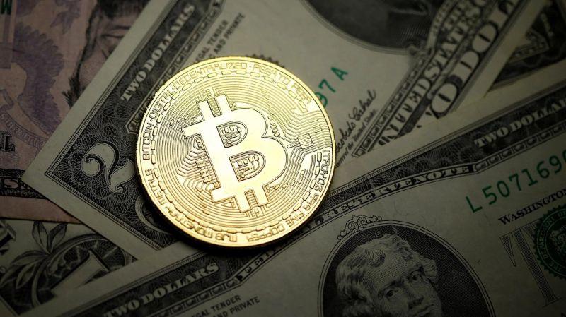 Сколько будет стоить биткоин в 2021 году?