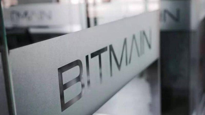 Соучредители Bitmain пришли к соглашению