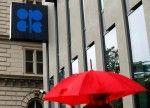 ЦБразоблачил новую финансовую пирамиду