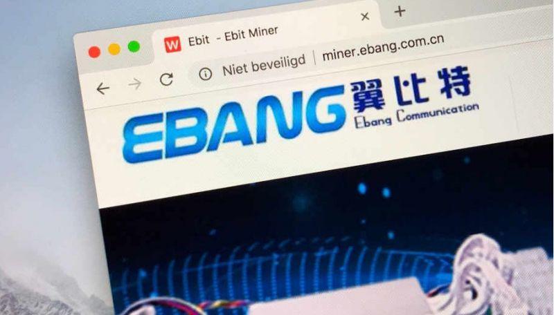 Производитель ASIC-майнеров Ebang планирует открыть свою криптобиржу в 2021 году