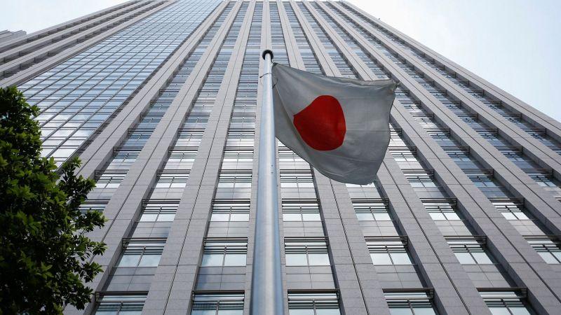 Финансовый регулятор Японии не рассматривает XRP как ценную бумагу