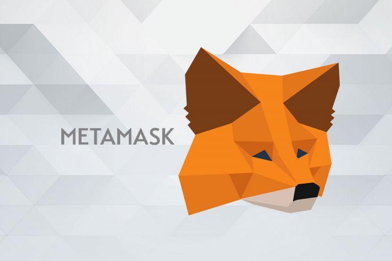 Пользователь рассказал, как лишился средств со своего кошелька MetaMask