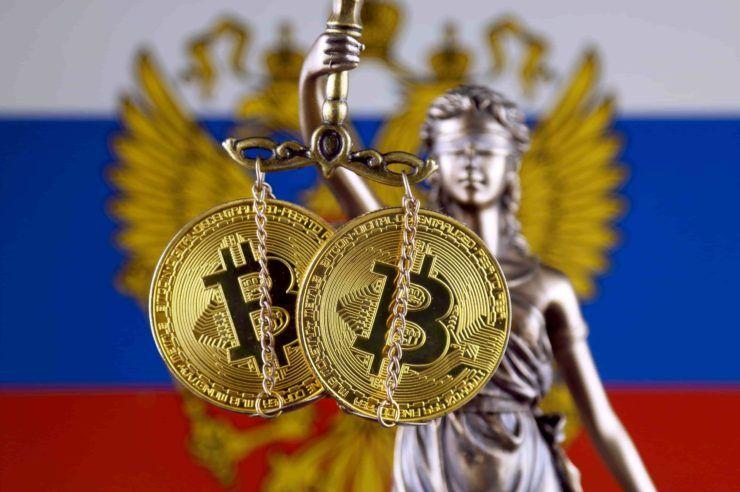 Закон о налогах на криптовалюту в РФ одобрен в первом чтении