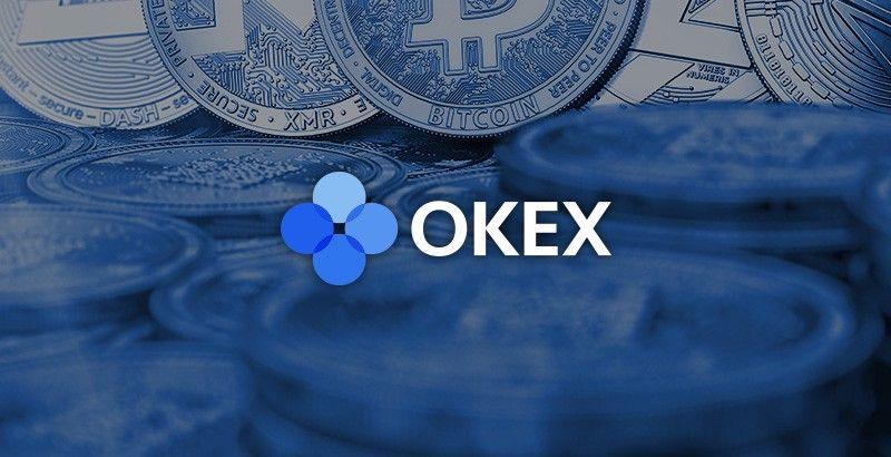 OKEx интегрирует поддержку Lightning Network