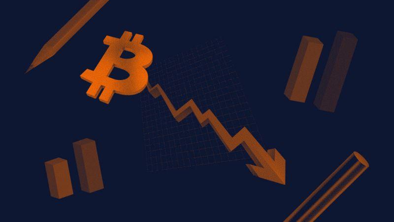 Продолжит ли дальнейшее снижение цена биткоина?