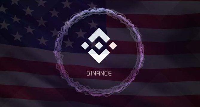СМИ: В США начали расследование в отношении Binance