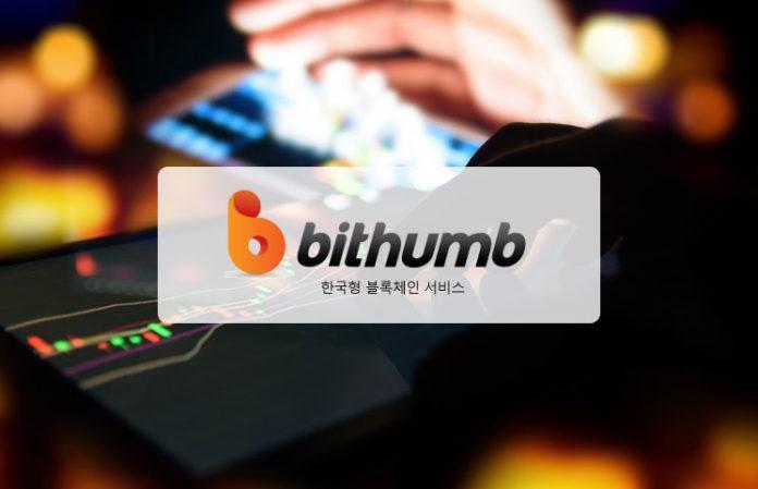 Bithumb ужесточит KYC-процедуры и будет блокировать некоторых пользователей