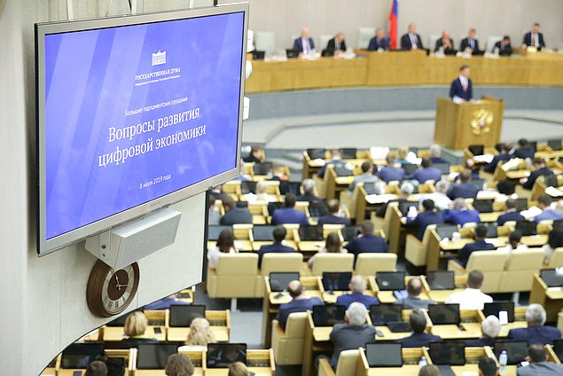 В Госдуме предложили изменить лимит на объем операций с криптовалютами, подлежащий декларации