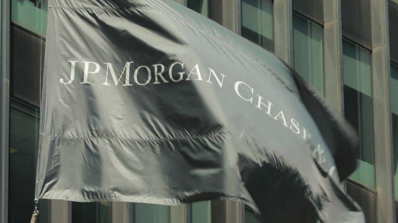 Финансовый холдинг JPMorgan разместил 56 вакансий о наборе блокчейн-специалистов