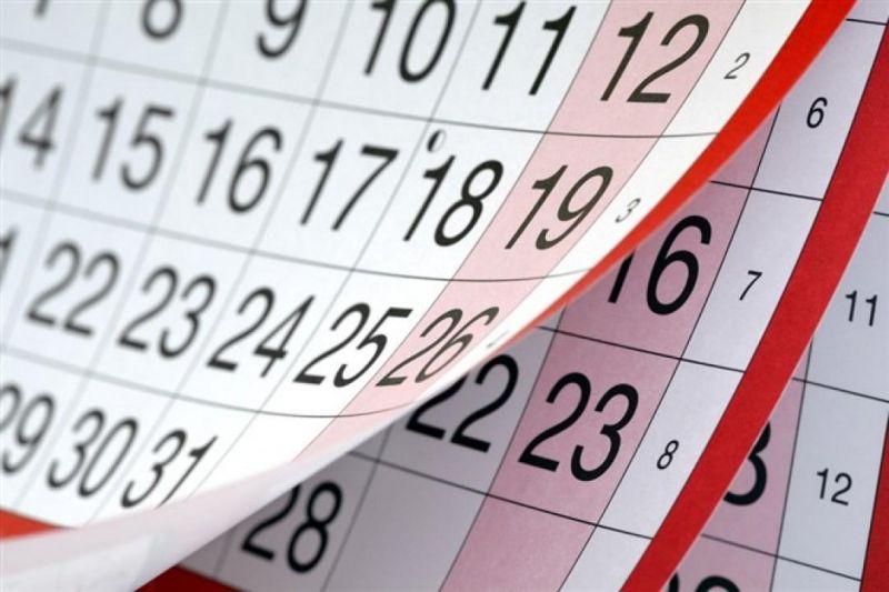 Основные события апреля