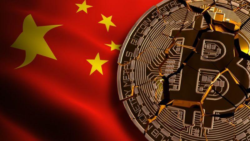 Китай критикует биткоин