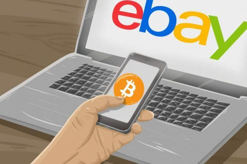 eBay могут добавить прием криптоплатежей на платформу