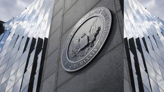 SEC должна будет обнародовать детали внутренней политики в отношении криптовалют