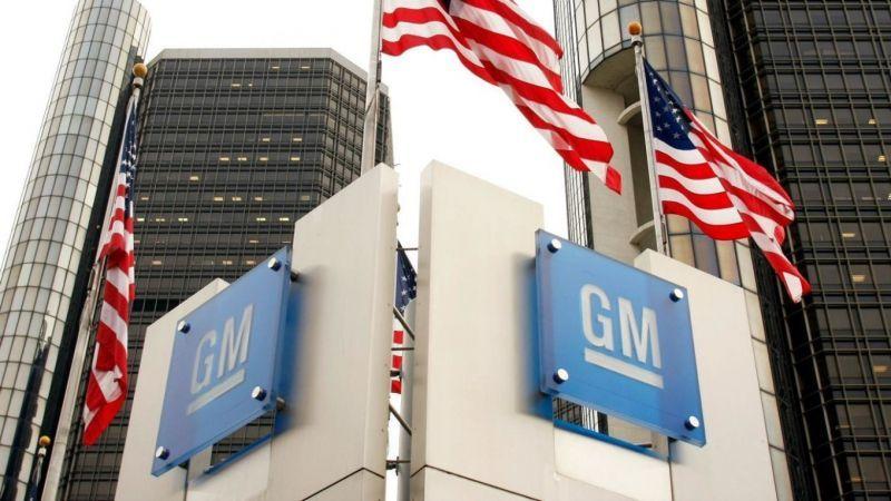 General Motors могут начать продавать автомобили за биткоин