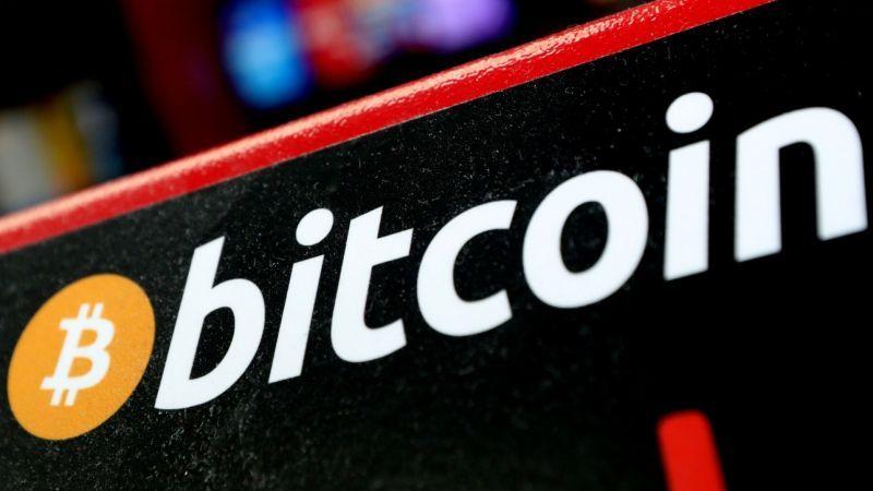 Конференция Bitcoin 2021: Основные моменты