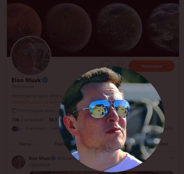 Илон Маск не забывает Dogecoin