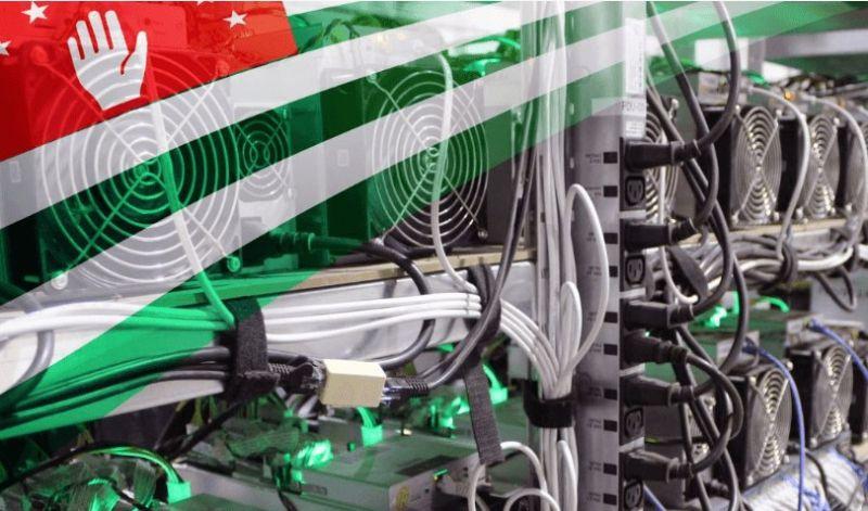 Абхазские чиновники попались на майнинге криптовалют