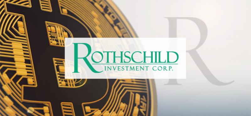 Rothschild Investment Corp увеличила вложения в биткоин в три раза