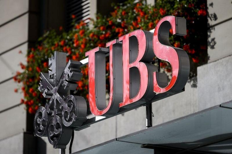 Банк UBS предупредил об опасности инвестиций в биткоин