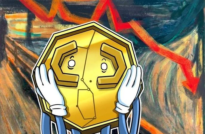 Цена токена AntiMatter рухнула на 50%. В чем причина?