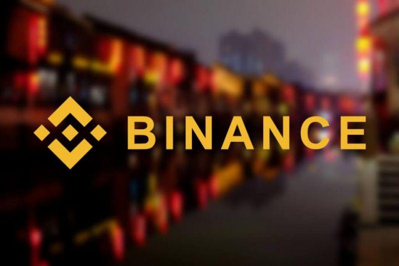 Binance прокомментировала запрет Barclays для британских пользователей