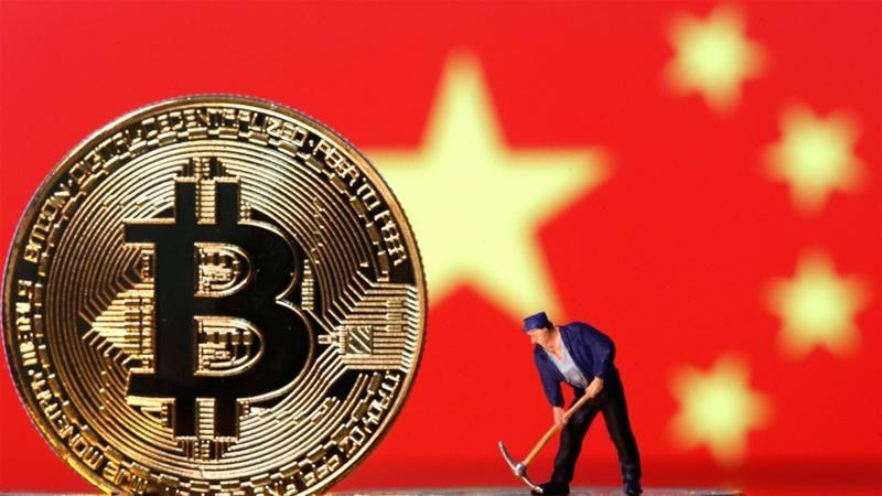 Китайская провинция Аньхой закрывает все майнинг-фермы