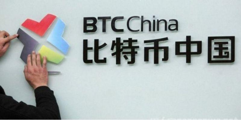 Биржа BTC China покидает Китай