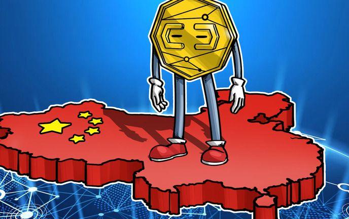 Центробанк Китая увидел опасность в стейблкоинах