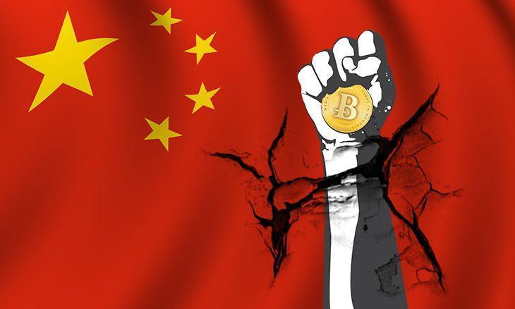 ЦБ Китая запугивает пользователей опасностями биткоина